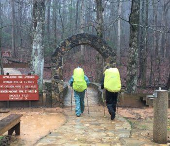 Beginning of the Appalachian Trail